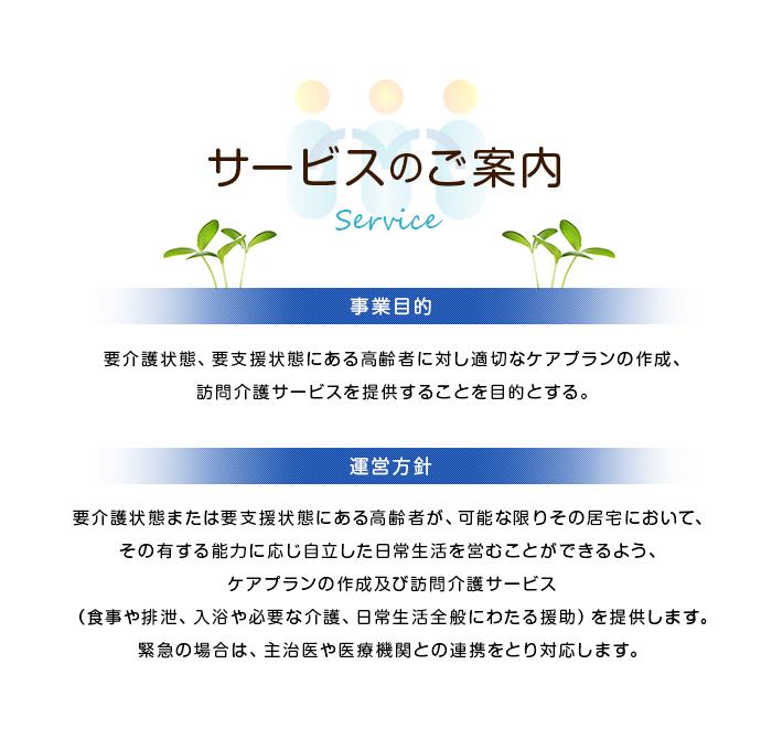 service_banner